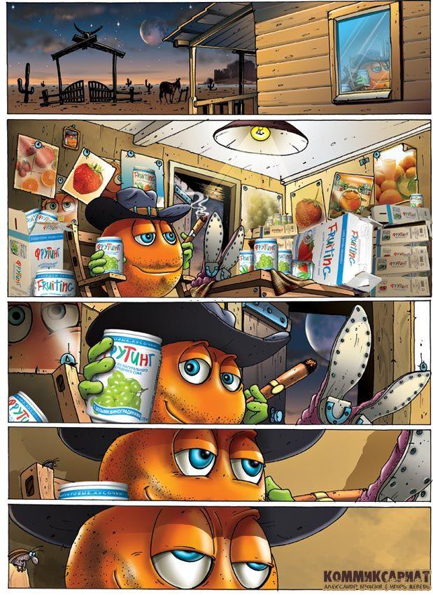 commercial project Pen, Photoshop  Идея и контур - Александр Бронзов Покраска и дизайн - Игорь Жеведь