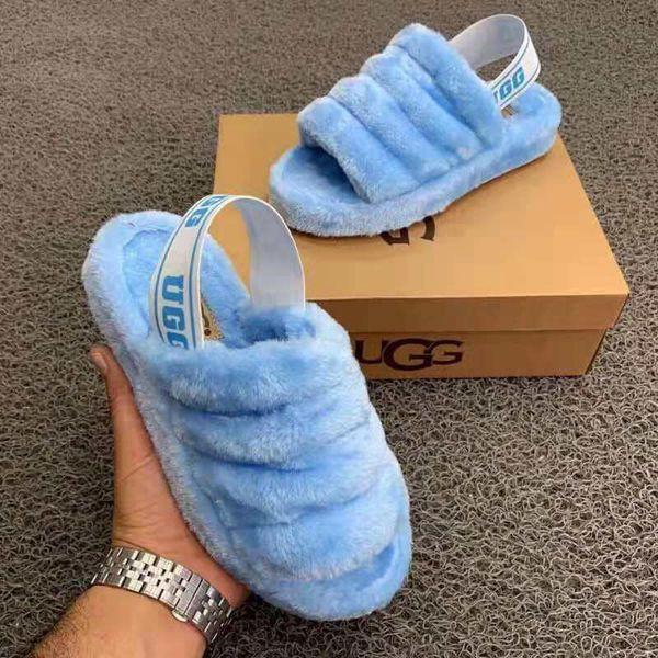 Light blue fur UGG slides! 💙 | Ugg