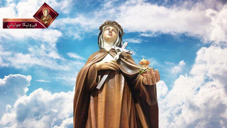 من هي فيرونيكا جولياني؟