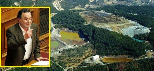Ελληνικό Καλειδοσκόπιο: ΜΠΡΑΒΟ : Λαφαζάνης υπέγραψε Υπουργική απόφαση ΕΠΑΝ...