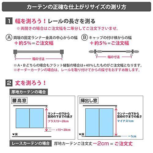 Amazon.co.jp : 常識にとらわれない真っ白な遮光カーテン 白色遮光カーテン 「SHIRO」×昼夜目隠しミラーレースカーテンセット 色:ホワイト サイズ:(幅)100×(丈)210cm×4枚組 (カーテン2枚+レース2枚) レース:ホワイト / 丈:厚地より-2cm / Aフック : ホーム&キッチン