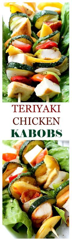 {USA} Teriyaki Chicken Kabobs - My family absolutely loved this recipe. My husband said it was the best chicken marinade he has ever had. It is light, tasty and delicious! Get the recipe on diethood.com