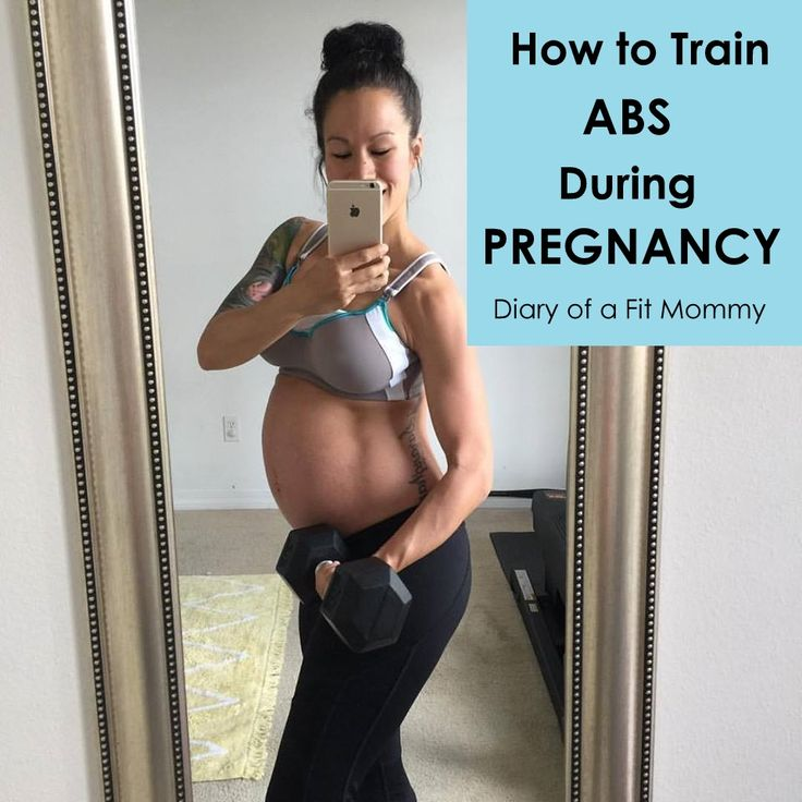 I often get asked if you can train your abs during pregnancy. The short answer? Yes… and no. I have stated once before and I will state again-I personally do not make it a point to train my abs durin