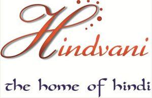 91.5 Hindvani Radio Logo