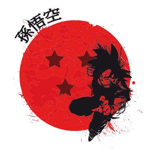 Red Sun Goku T-Shirt $12.99 Dragon Ball tee at Pop Up Tee!