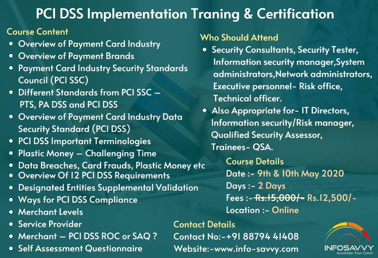 PCI DSS Implementation Training and Certification in 2020