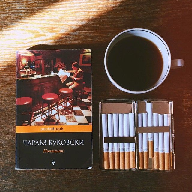The morning light is moving to cup of coffee, to little pleasure of gentleman and to the book, which was the consolation.