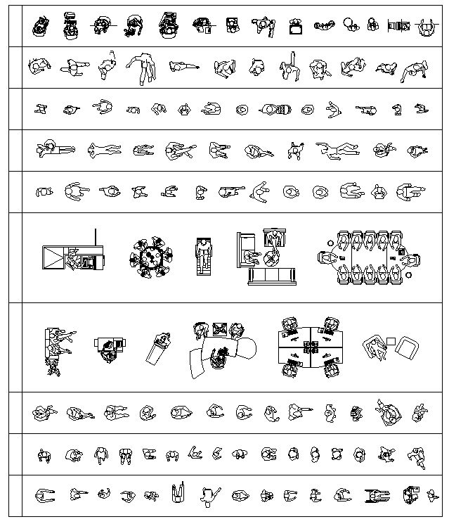 People Plan CAD collection.  Download this FULL CAD Collection of over 100 CAD Blocks of People in Plan. (AutoCAD 2000 .dwg format) - See more at: http://www.cadblocksfree.com/downloaddetails.php?id=137#sthash.iLzqB2Ug.dpuf