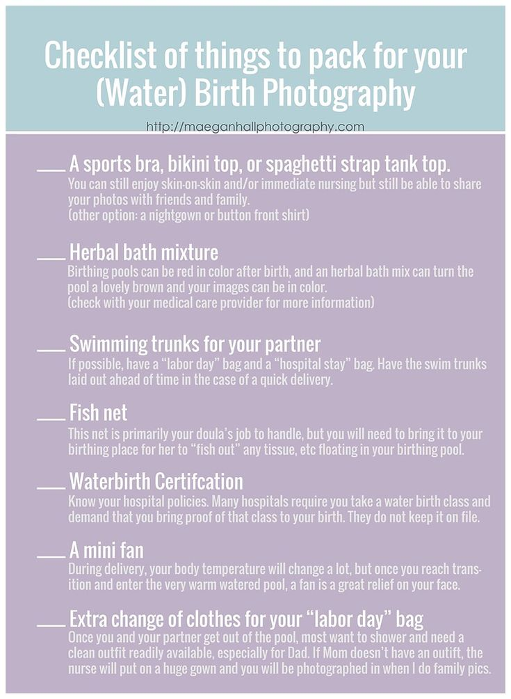 hospital bag checklist for water birth photography I maegan hall photography I atlanta birth photographer + doula