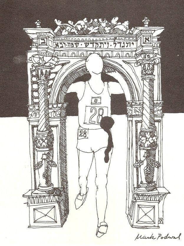 Shaul Ladany pasó por un campo de concentración nazi, se salvó de la masacre de las Olimpiadas de Múnich, marcó récords que aún se mantienen en el exigente deporte de marcha de larga distancia... y sigue caminando.