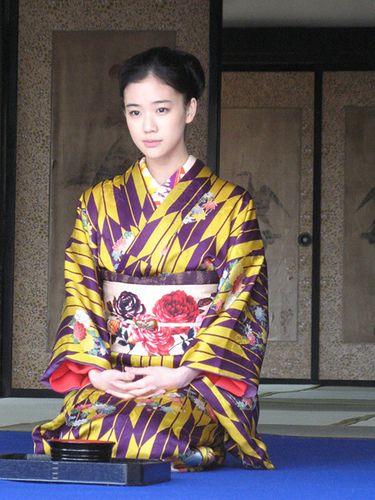 Yu Aoi with kimono