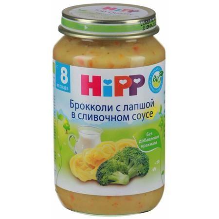 Hipp Пюре Брокколи с лапшой в сливочном соусе с 8 мес., 220 г  — 120р.   Hipp Брокколи с лапшой в сливочном соусе овощное пюре для грудных детей — это готовое сбалансированное питание. Содержит минеральные вещества и микроэлементы, а также пищевые волокна, которые являются природными регуляторами пищеварения.  Органический продукт. Для здорового и сбалансированного питания Вашего малыша: без добавления крахмала, без глютена, без молочного белка, без консервантов, красителей и ароматизаторов…