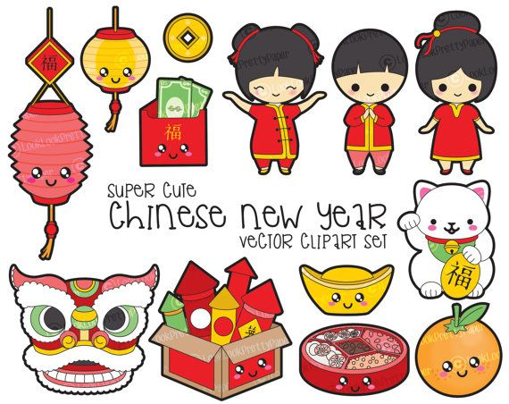 premium vector clipart kawaii chinese new year clipart big