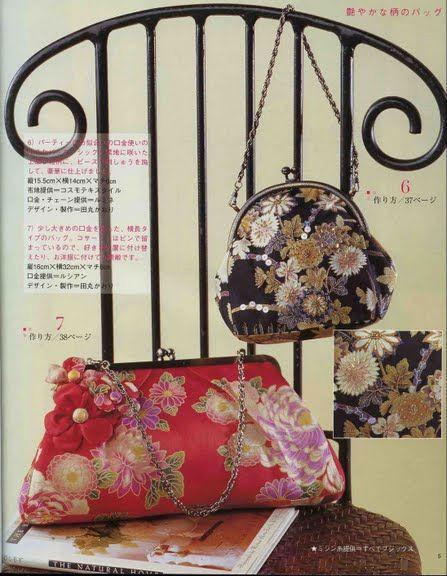 некоторые узоры для шитья сумочка - ремесла идеи - ремесла для детей