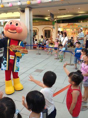 Stingy Scoundrels Travel Guide To Japan: Anpanman characters free show at Yokohama