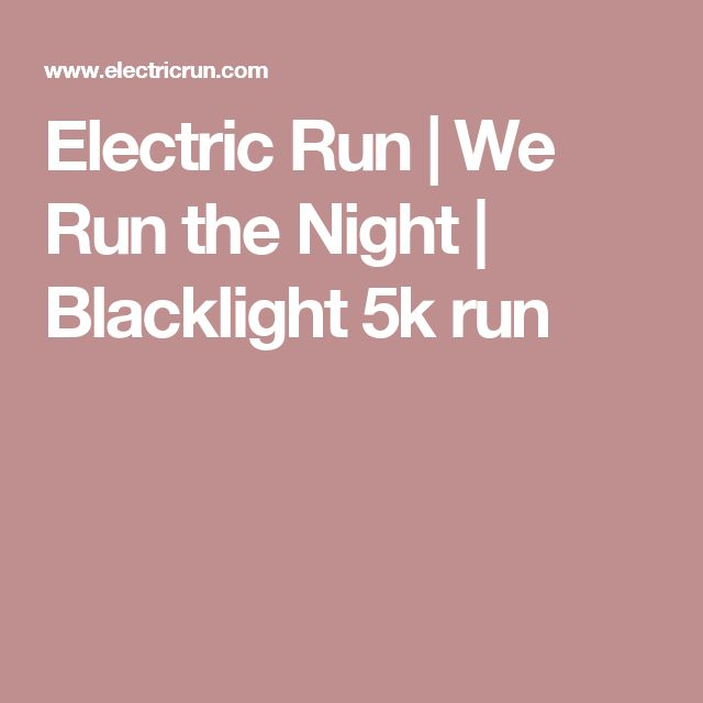 Electric Run   We Run the Night   Blacklight 5k run