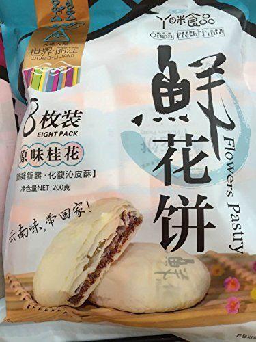 Flower cakes Osmanthus flower 1200 grams special snack from Yunnan China JOHNLEEMUSHROOM NOEN http://www.amazon.co.uk/dp/B0191XC3JM/ref=cm_sw_r_pi_dp_On7Jwb0SQXN1V