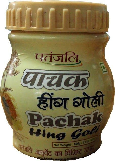 pachak heeng goli product of patanjali