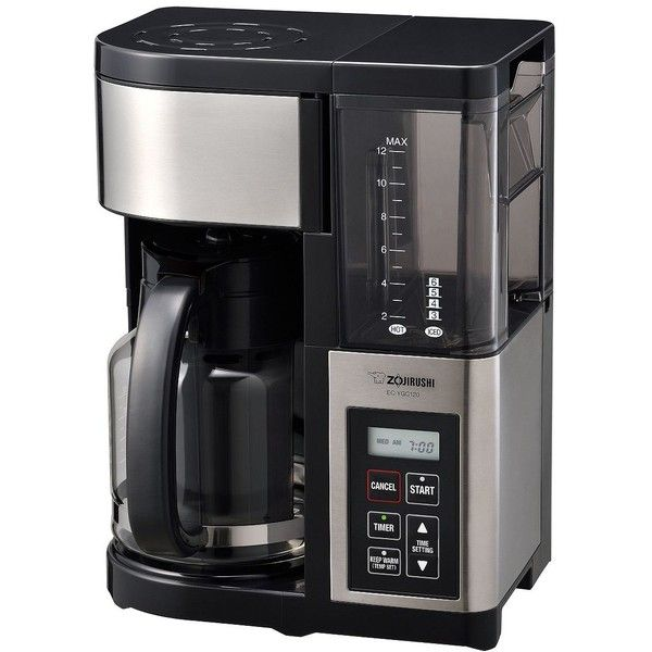 Zojirushi 12-Cup Iced Coffee Maker ($153) ❤ liked on Polyvore featuring home, kitchen & dining, small appliances, iced coffee brewer, programmable coffee maker, zojirushi, coffee brewer and coffee machines