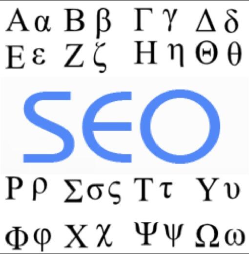 Greek SEO means SEO in Greek language!