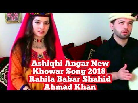 Ashiqhi Angar New Khowar Song 2018 - Rahila Babar, Shahid