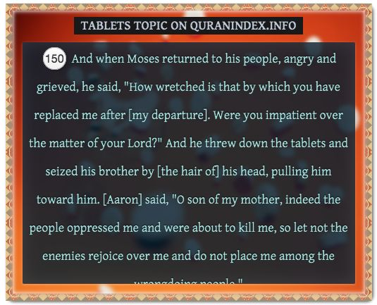 Browse Tablets Quran Topic on https://quranindex.info/search/tablets #Quran #Islam [7:150]