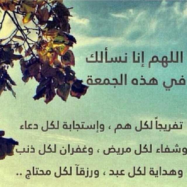 ادعية حسن الاسمر