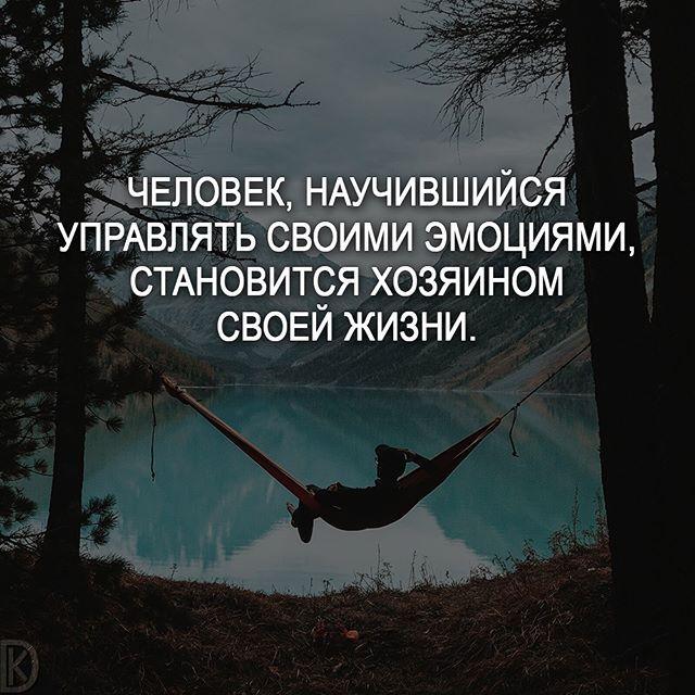 Оцените цитату, ставьте лайки❤ и пишите комментарии . #мотивация #цитата #мысли #счастье #жизнь #саморазвитие #мудрость #мотивациянакаждыйдень #чувства #мысливслух #совет #успех #цитатыжизни #любовь #deng1vkarmane #психологияуспеха #философия
