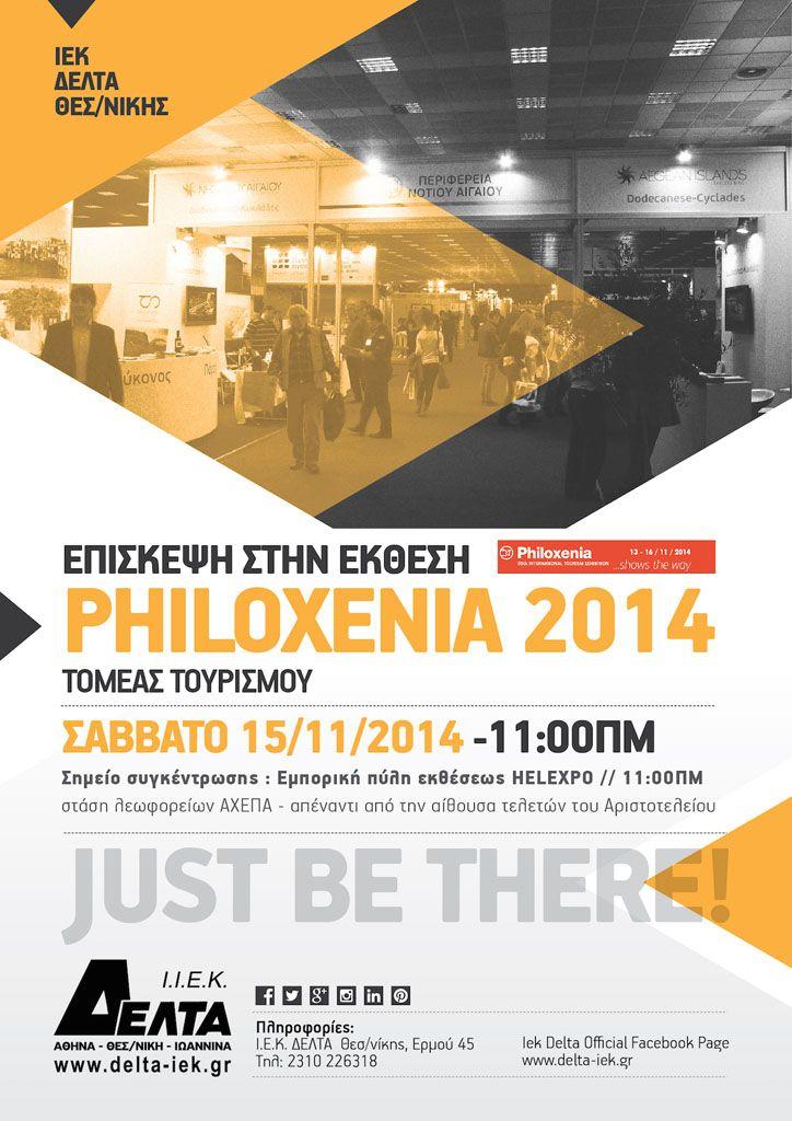 Συμμετοχή στη Philoxenia 2014