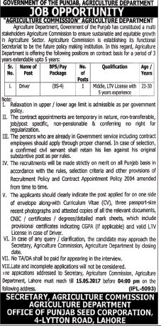 Jobs in Agriculture Department Government Of The Punjab 29 April 2017
