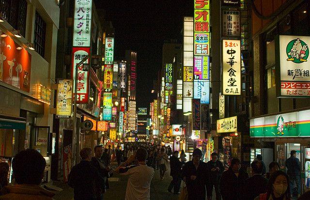 Shinjuku Shopping by Psycho Crow, via Flickr