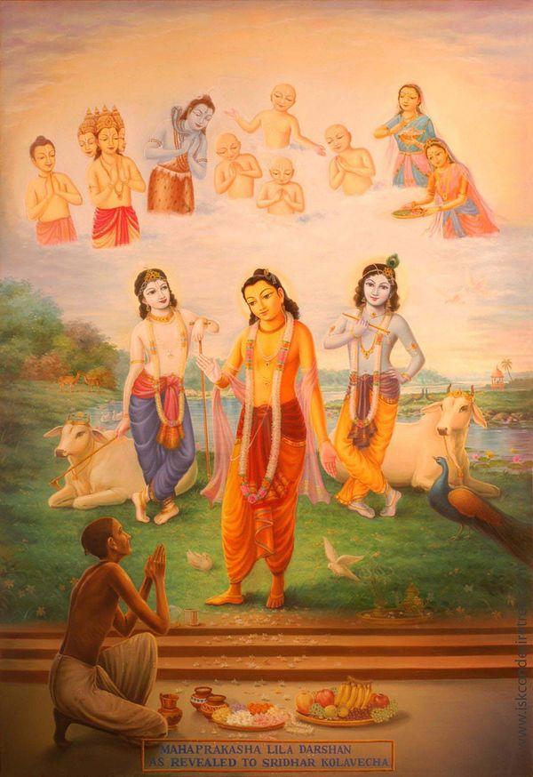 Chaitanya lila Maha Prakash Lila Sridhar Kolavecha