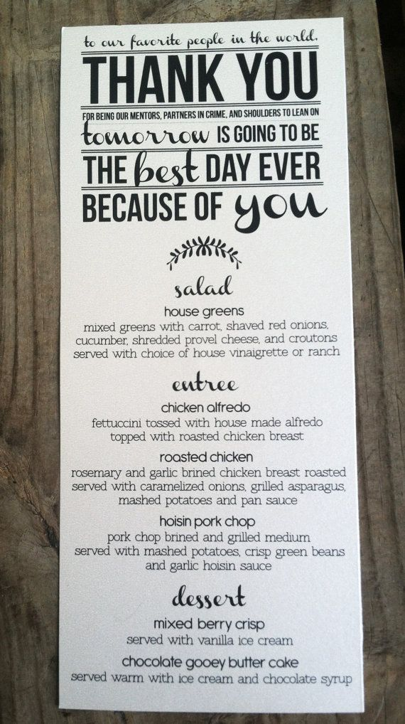 Modern Thank You Rehearsal Dinner Menu by DaintyPrintables on Etsy, $10.00