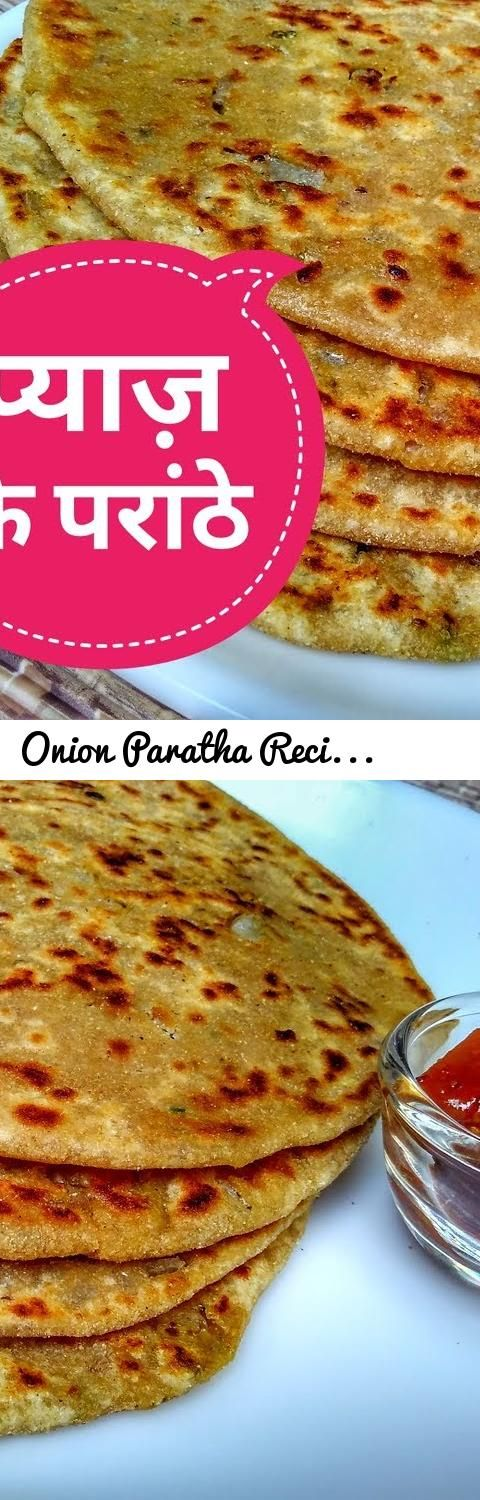 Onion Paratha Recipe By Indian Food Made Easy... Tags: Onion Paratha Recipe By Indian Food Made Easy, Onion Paratha Recipe, Indian Food Made Easy, pyaaz paratha recipe in hindi, onion paratha recipe in hindi, pyaz ka paratha in hindi, easy paratha recipe in hindi, pyaz ki roti banane ki vidhi, pyaaz paratha in hindi, pyaz ki roti in hindi, pyaz ka paratha banane ki vidhi, pyaz ka paratha kaise banta hai, pyaz ka paratha banane ka tarika, onion paratha recipes indian, how to make onion…
