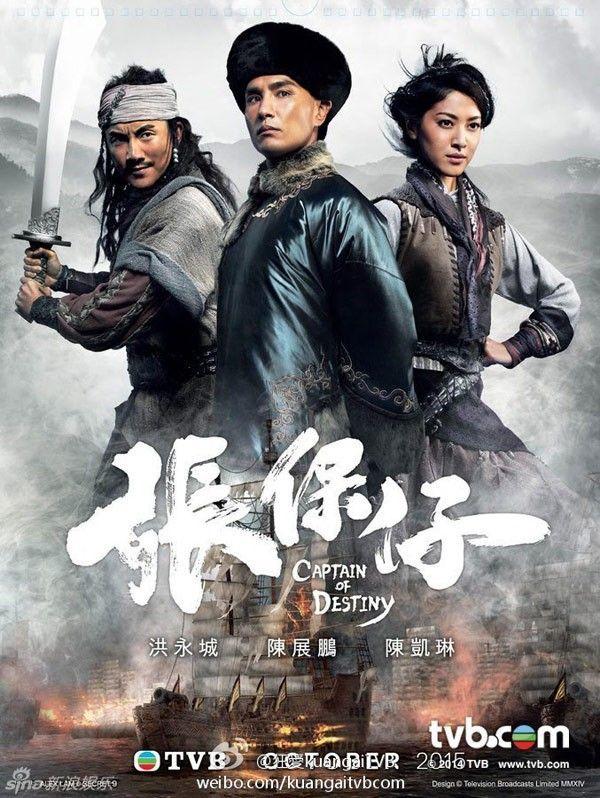 Phim Trương Bảo Tử