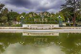 Μπέβερλι Χιλς σημάδι — Εικόνες αρχείου #43184221