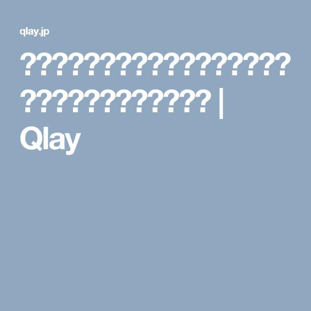 テニスボールをパックマンみたいなホルダーにリメイクする方法 | Qlay