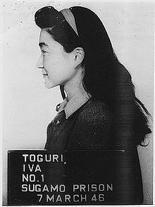 Tokyo Rose aka Iva Ikuko Toguri D'Aquino was an American citizen who participated in English-language propaganda broadcast transmitted by Radio Tokyo to Allied soldiers in the South Pacific during World War II