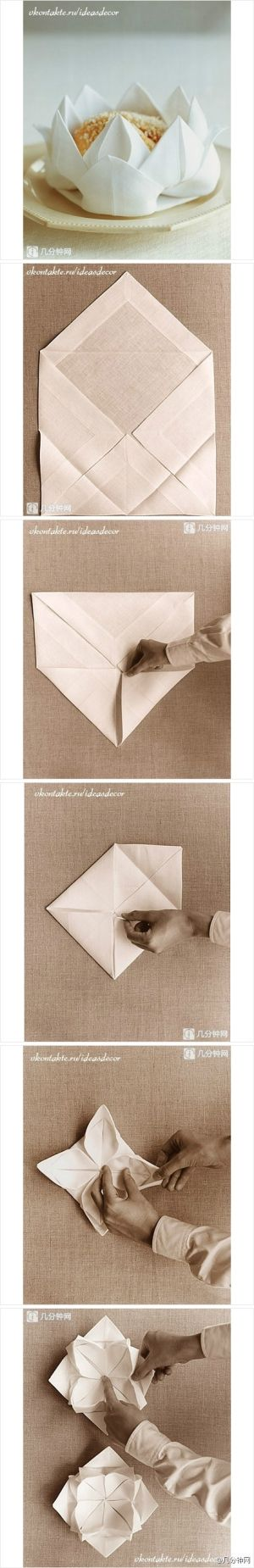 DIY Napkin Water Lily by diyforever
