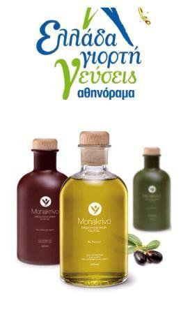 Ένα γιορτινό Φεστιβάλ γεύσεων από τις 5-7 Δεκεμβρίου 2014 στο Helexpo Palace. Η εταιρεία Μονοπάτι ΑΕ με το γνωστό Extra παρθένο ελαιόλαδο Μonakrivo Oil σας προσκαλεί στην έκθεση που θα πάρει μέρος: Ελλάδα, Γιορτή, Γεύσεις - Χριστούγεννα 2014 θα βρίσκεται στο περίπτερο 21 , στην Αίθουσα Τροφίμων.
