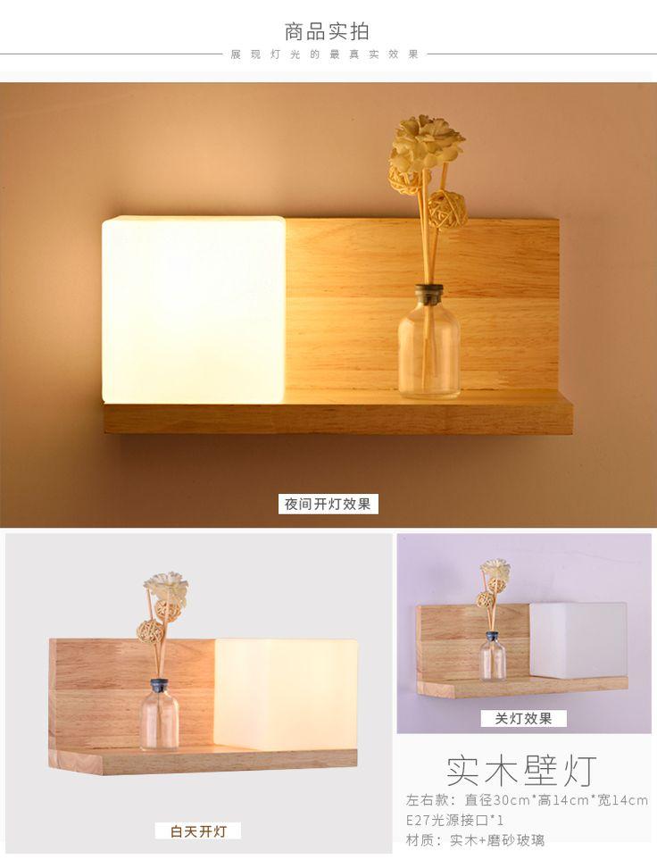 RuBao.Ru - Товары из Китая по низким ценам  - Нордический спальня настенный светильник прикроватный свет дерево современный китайский стиль живая дорога идти галерея гостиная творческий деревянный стена свет украшения