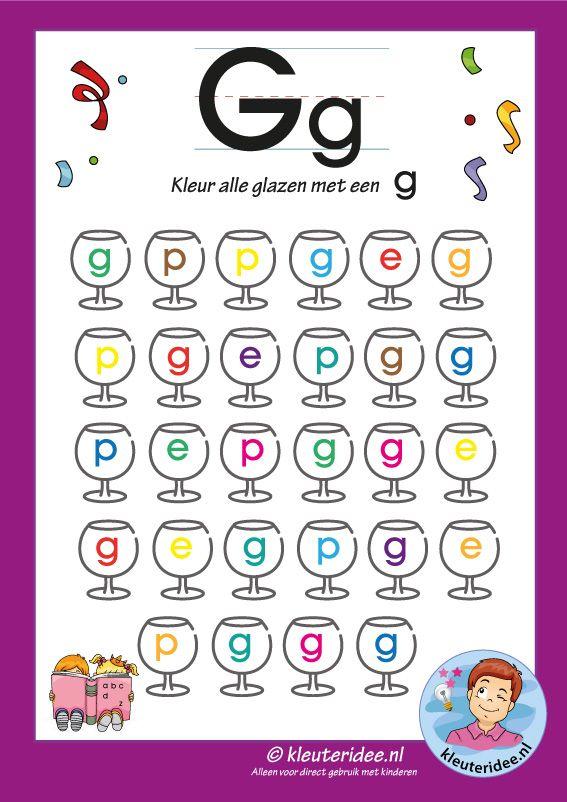 Pakket over de letter g blad 6, kleur alle glazen met een g, letters aanbieden aan kleuters, kleuteridee, free printable.