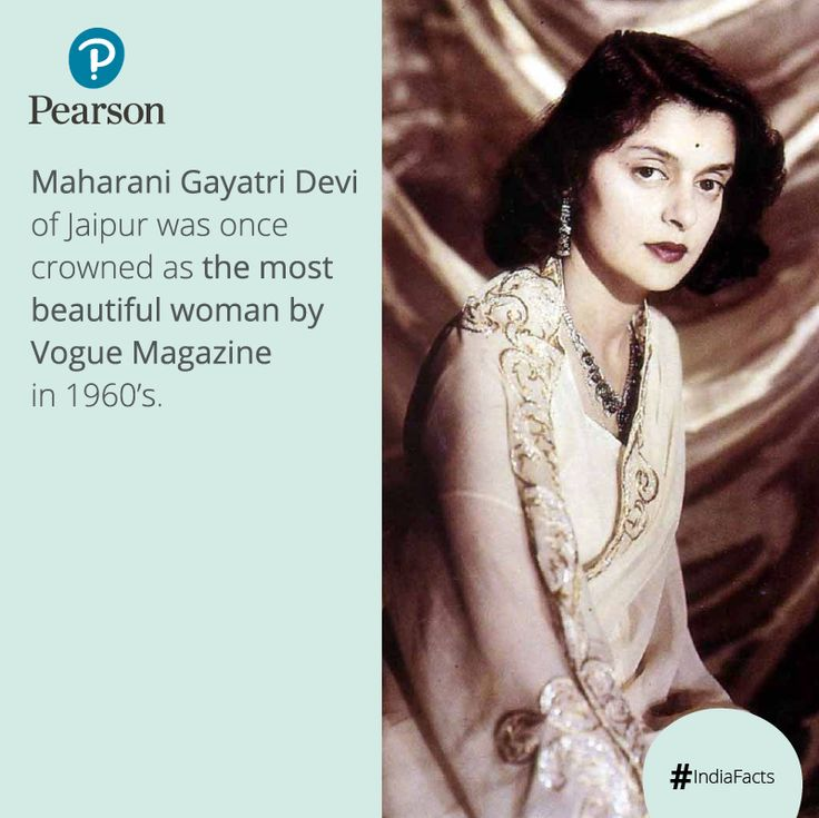 Maharani Gayatri Devi of Jaipur is not only famous for her expensive wedding in the 1940's but also because the Royal princess was considered one of the 10 most beautiful woman in the world according to the Vogue Magazine in 1960.