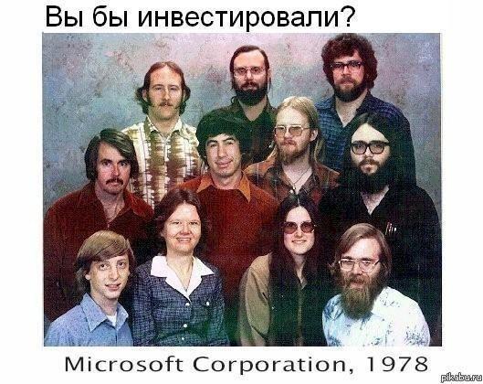 Microsoft Venture