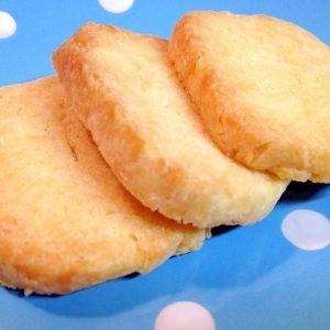 楽天が運営する楽天レシピ。ユーザーさんが投稿した「ビニール袋で簡単!練乳クッキー」のレシピページです。残り物の練乳を使って毎日のおやつを。薄力粉,砂糖,練乳,マーガリン
