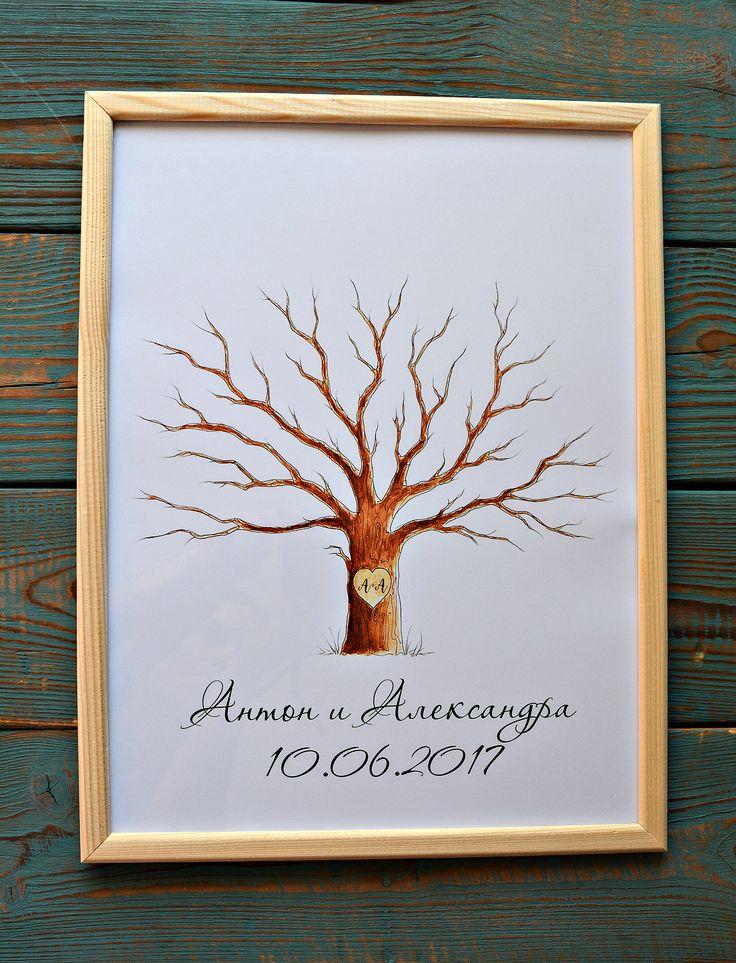 Дерево пожеланий открытка, днем