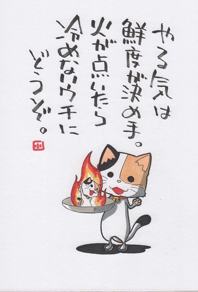 確定申告|ヤポンスキー こばやし画伯オフィシャルブログ「ヤポンスキーこばやし画伯のお絵描き日記」Powered by Ameba