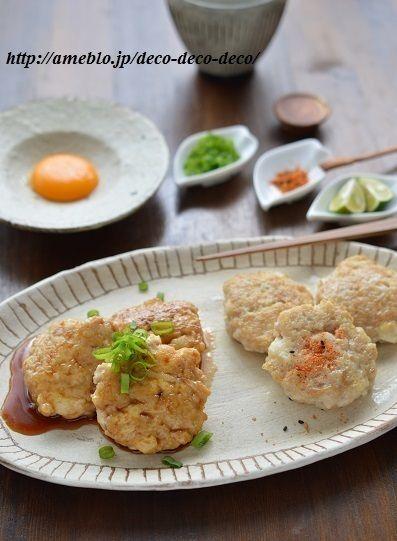 長芋&豆腐入りふわふわ鶏つくね、卵黄を絡めて&すだち七味をかけて ...