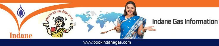 Know how you can transfer indane gas connection to your son or one city to another,for more details you can visit our site www.bookindanegas.com