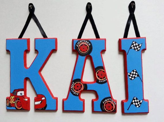 8 letters custom painted wooden hanging wall by albonsboutique 5600 cars theme